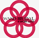WAKO BRIDAL + WORK SHOP 意匠モチーフ