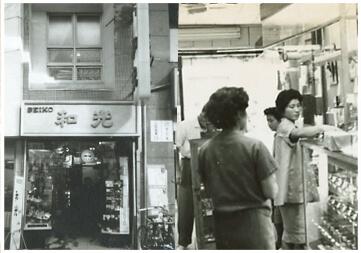 Since 1953~広島本通「和光」創業