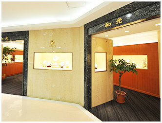 Since 1974~広島センター店OPEN