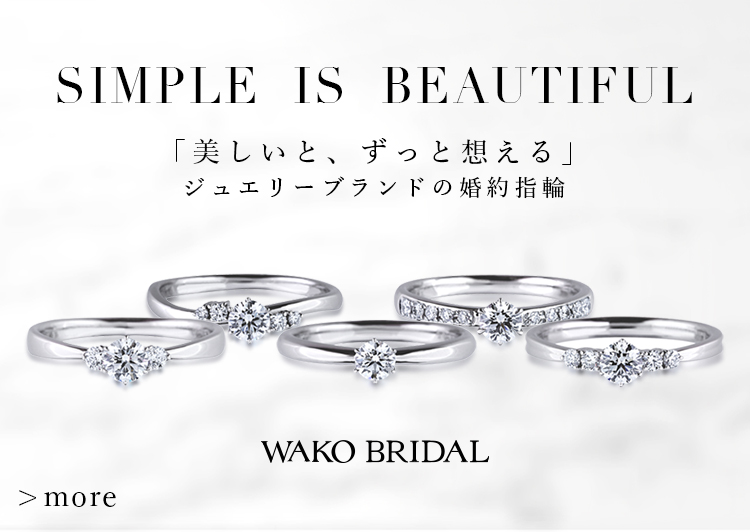 SIMPLE IS BEAUTIFUL2019