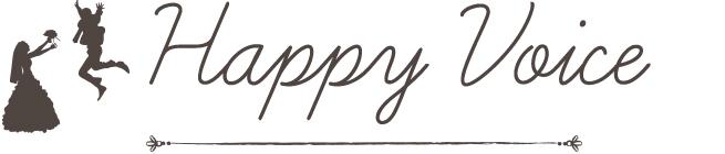 Happy Voice お客様からのお喜びの声