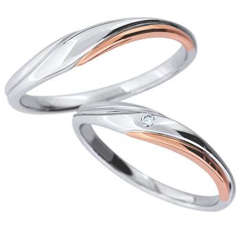 結婚指輪 流星 ryusei
