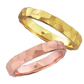 結婚指輪 足跡 ashiato
