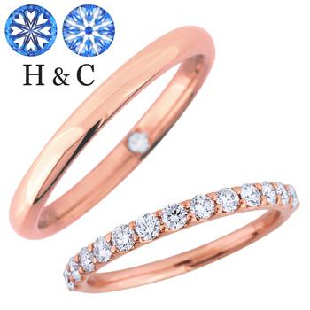 結婚指輪 満天 manten
